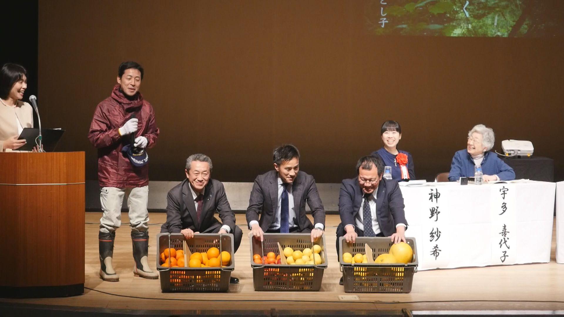 松山の特産品といえばミカンをはじめとする柑橘類! ご協賛の伊予銀行賞の副賞として受賞者のみなさまに贈られました。