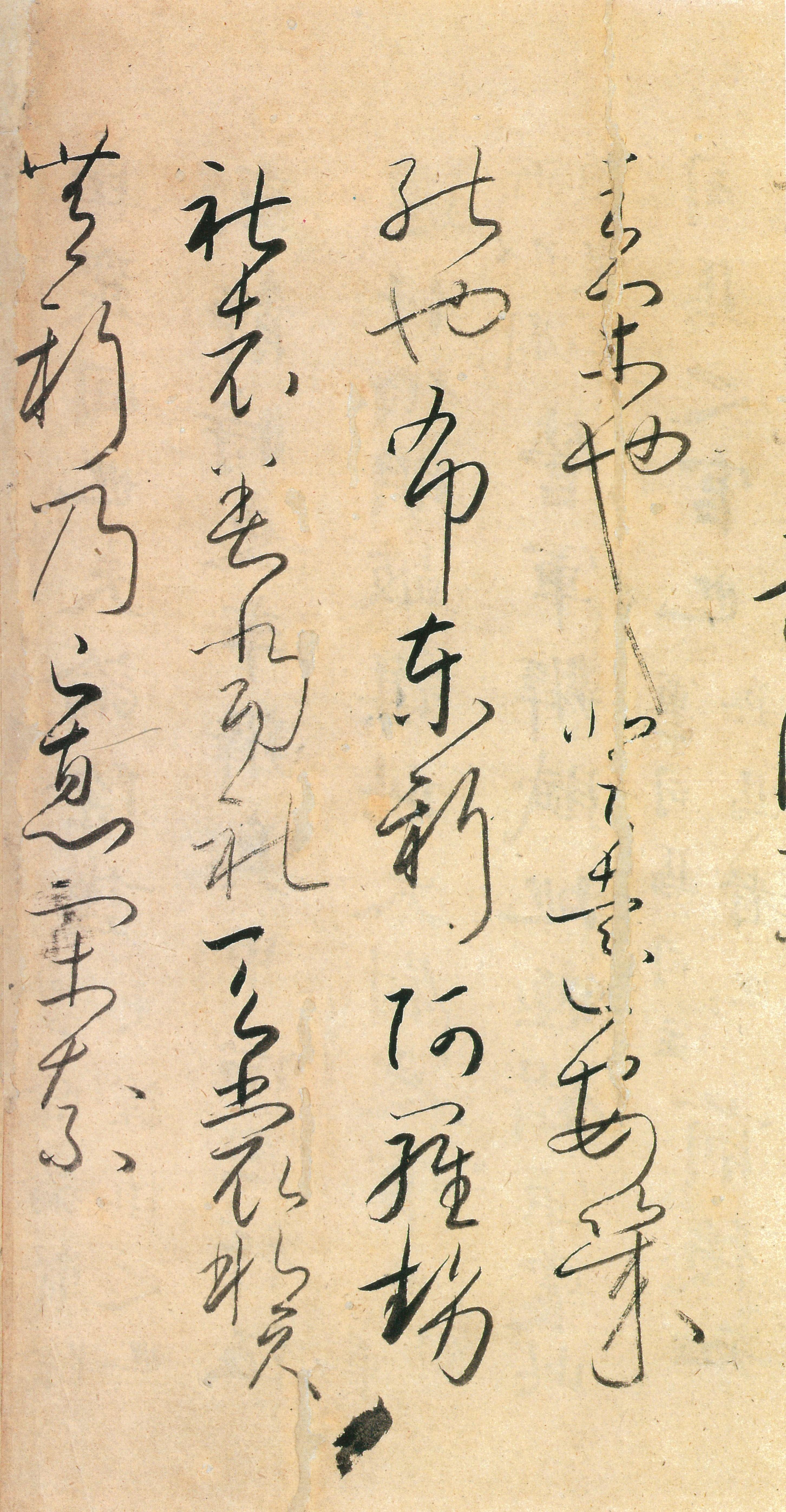 秋萩帖 伝小野 道風 ゆったりした字形で、良寛も学習した古典