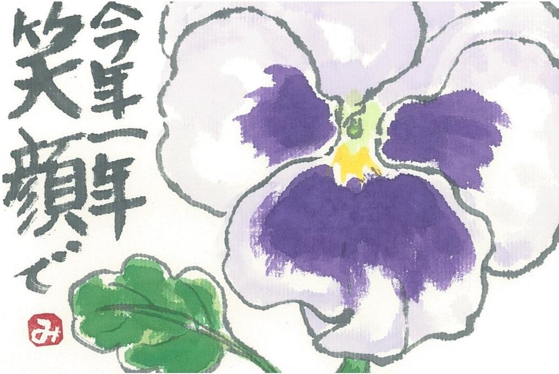 可憐な花に願いを込めて