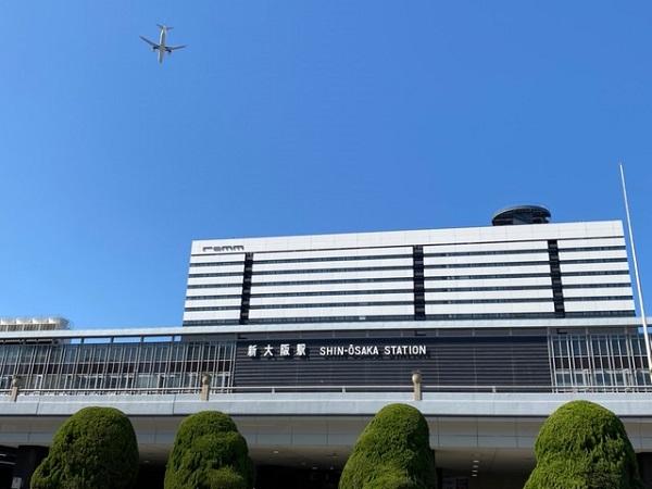新大阪でお待ちしております。